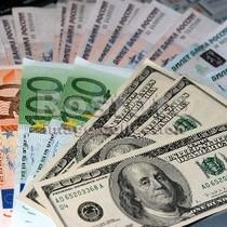 Самый выгодный курс доллара