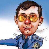 """Луценко предложил операцию """"Напалм"""" для МВД и судов: """"Косметическими изменениями ситуацию не исправить"""" - Цензор.НЕТ 3820"""
