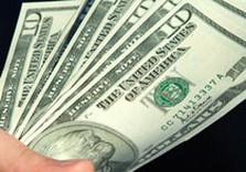 Курс валют в кишиневе