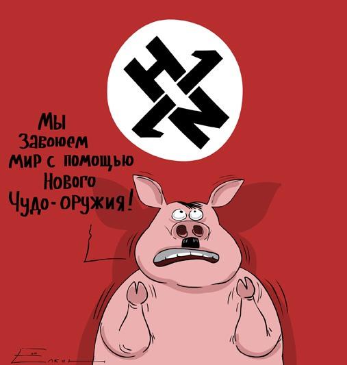 http://dozor.kharkov.ua/content/documents/10498/1049765/image/0_2009-05-05_22_52_12.jpg