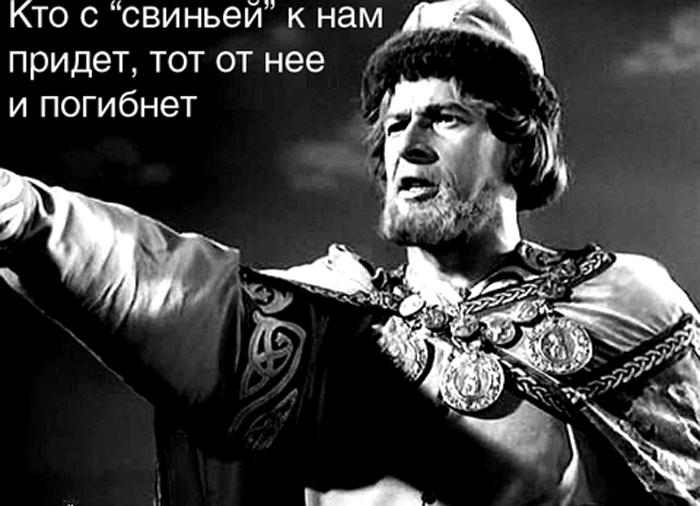 http://dozor.kharkov.ua/content/documents/10498/1049765/image/element-588281-misc-plushka_1_700.jpg