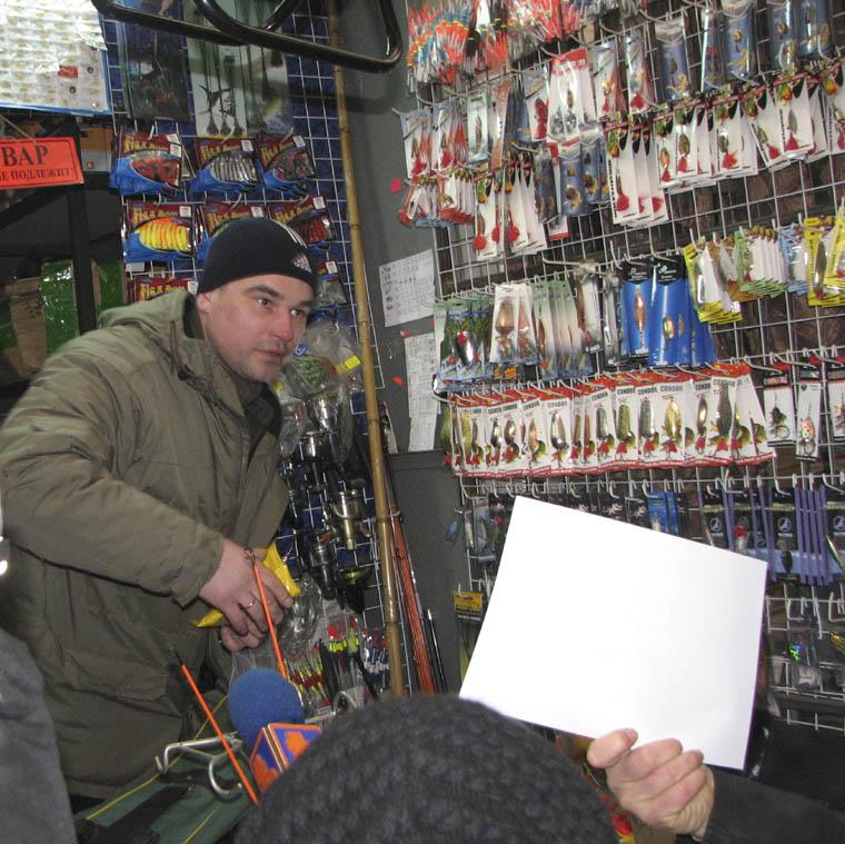 менеджер по продажам рыболовных товаров