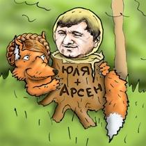 Где же люстрация МВД, пан Аваков? фото