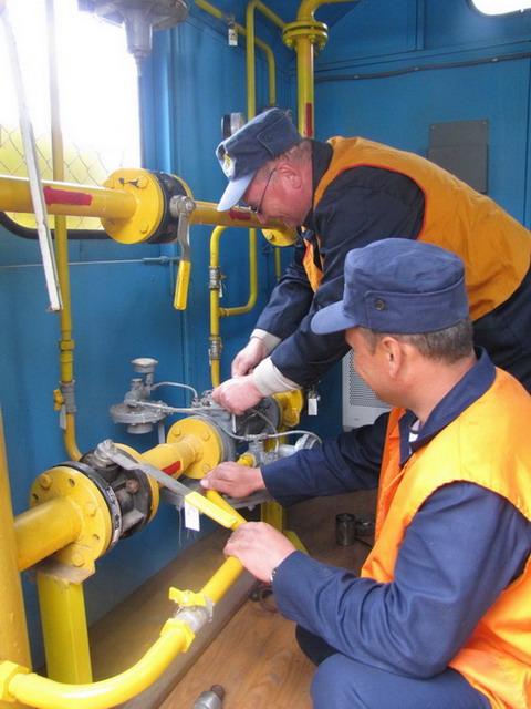 Волгоградской области организации обслуживающие газопроводы в г орле должно быть