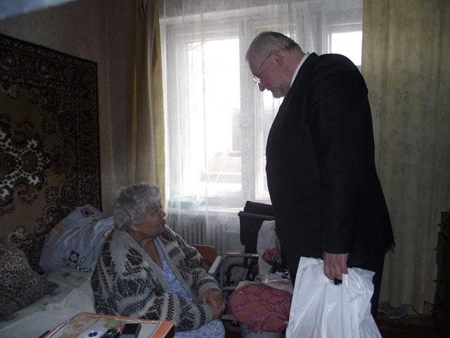 Днепропетровский гериатрический пансионат