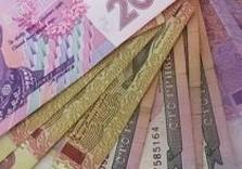 Прогноз курса доллара демура