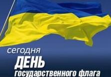 Общественные и социальные новости Украина, самые интересные новости в Украине и в Мире, общество - Городской Дозор