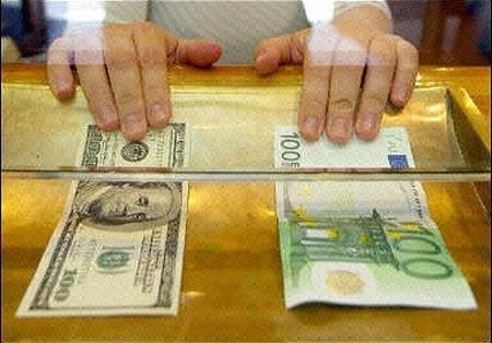 Курс евро на 15.10 2012