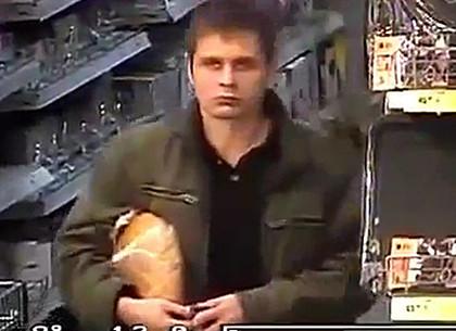 Боец путинской Росгвардии умышленно застрелил коллегу во время сдачи оружия в отделении вневедомственной охраны Москвы - Цензор.НЕТ 5646
