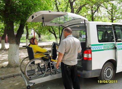 Служба Знакомств Для Инвалидов Кие