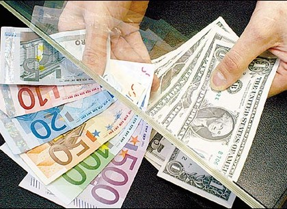 Курс доллара приватбанк на сегодня