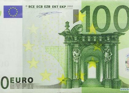 Курс евро приватбанк на сегодня