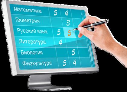 21.05.2013 11:11 Павел КозаченкоБольшинство родителей хотят, чтобы в украинских школах ввели электронные...