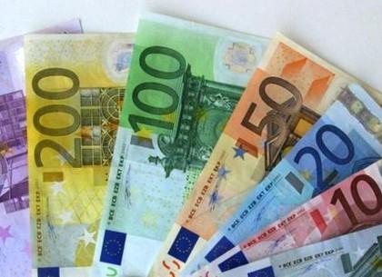 Курс валют евро харьков