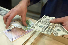 Торги на валютном рынке