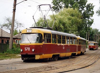 Пять харьковских трамваев на
