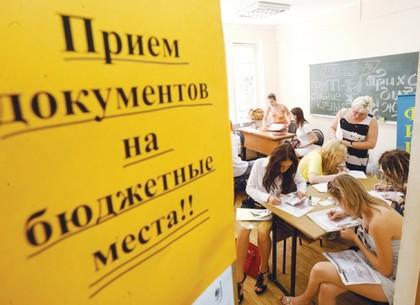 В Новосибирских вузах станет больше бюджетных мест