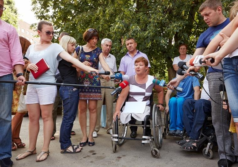 Харькове в знакомства инвалид