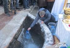 Крещение Саржин яр