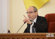 мэр Харькова на сессии горсовета