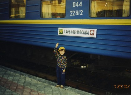Купить билет на автобус харьков москва цена билета