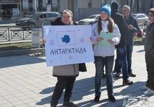 Митинг за присоединение Харькова к Антарктиде