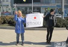 Харьковчане хотят в Японию