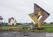 до Харькова около 180 км.