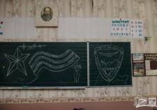 школа №21. Славянск