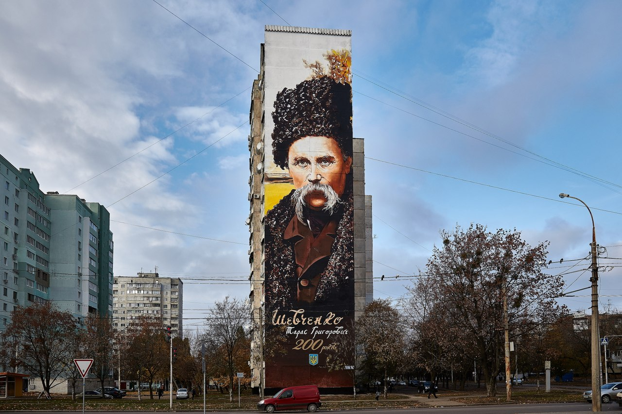 Российский колледж традиционной культуры