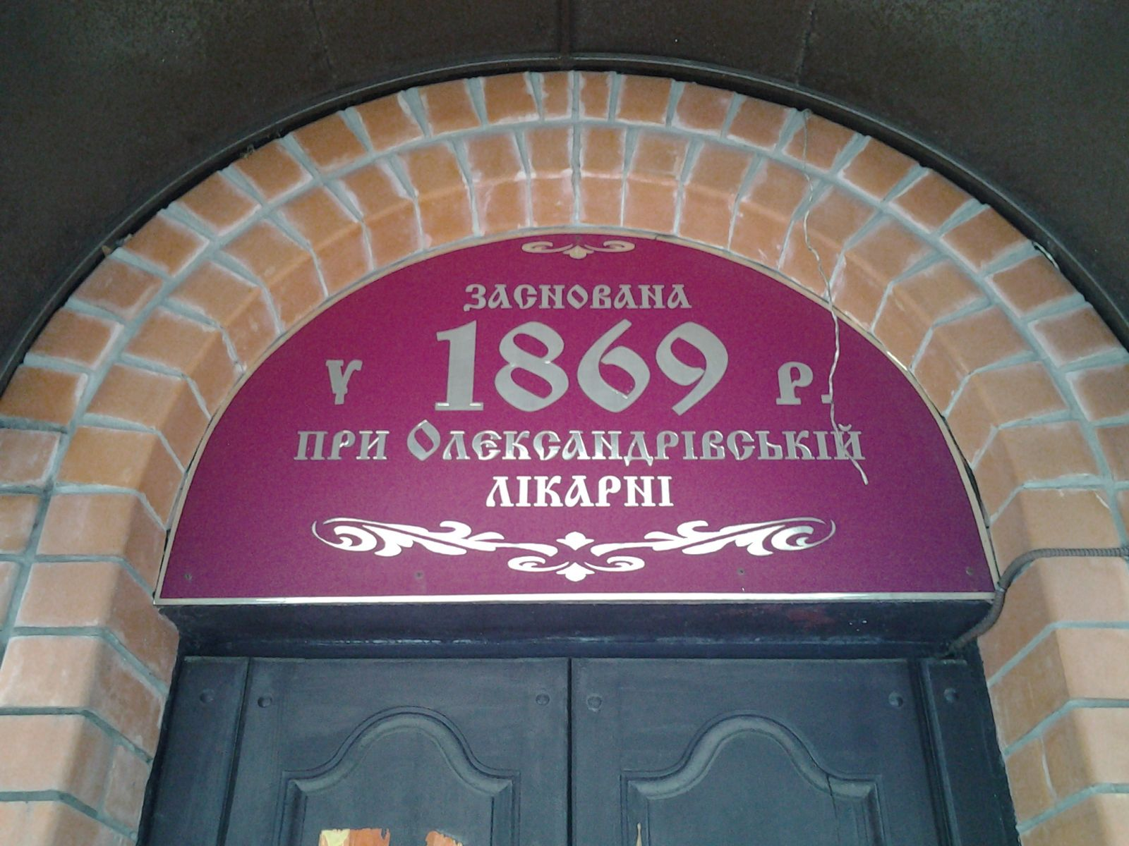 Ижевск консультативно диагностическая поликлиника