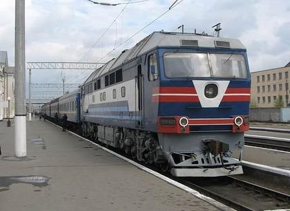 Поезд москва днепр расписание стоимость