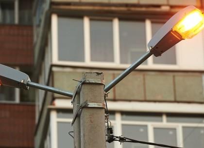 Курску на уличное освещение нужен миллиард