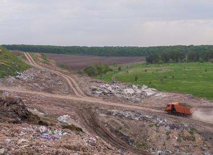 В мае объявят тендер на строительство мусороперерабатывающего завода под Харьковом