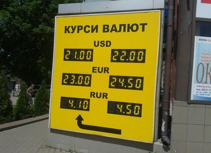 Курсы валют: рубль кторгам готов