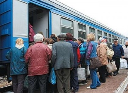 Форум в москве пенсионеров