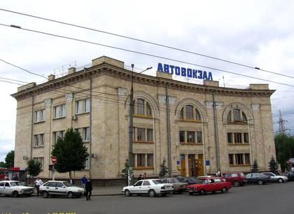 Расписание поездов и места днепропетровск москва