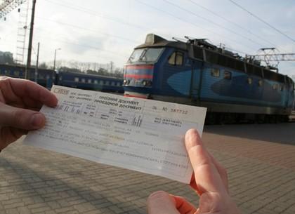 Какие документы нужны для поездки в Белоруссию с ребенком?