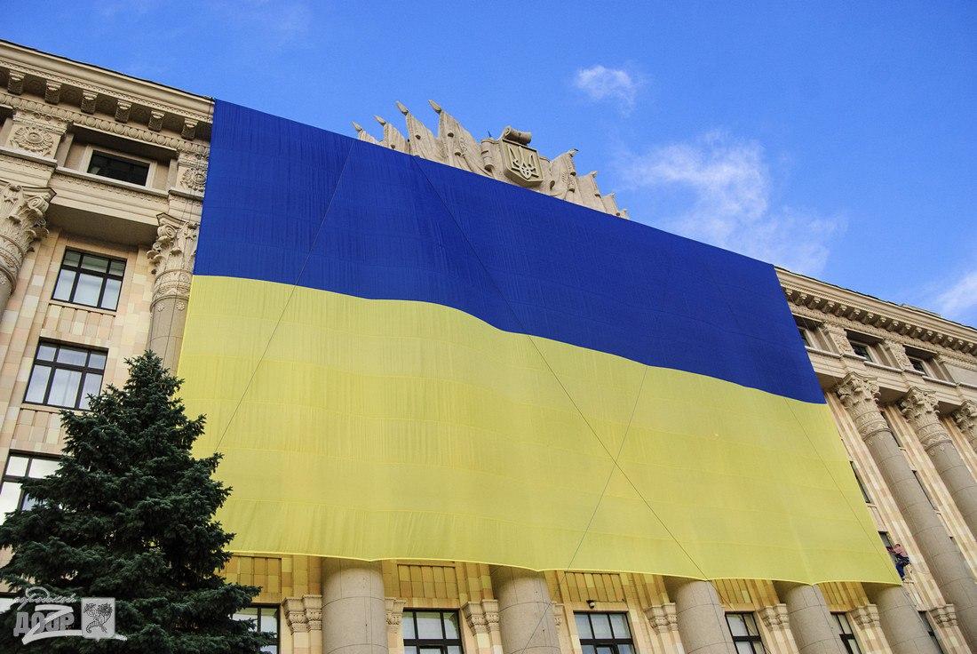 После голосования депутатов облсовета на Харьковщине русский язык более не является региональным