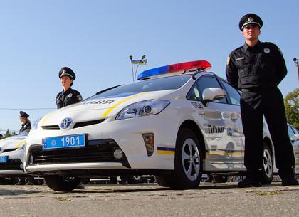 Полиция харьков официальный сайт - c5