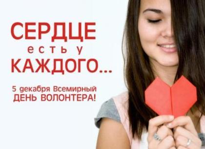 """Порошенко поздравил волонтеров с праздником: """"Убежден, что вместе мы построим процветающую Украину"""" - Цензор.НЕТ 6932"""