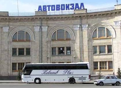 Купить билет днепропетровск москва цена