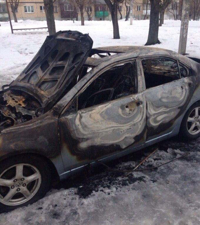 Сожгли автомобиль салтовка