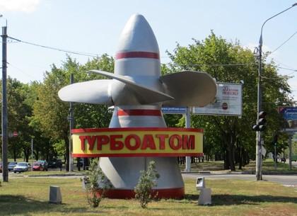 Энергоблок №4 отключен отсети— Кольская АЭС