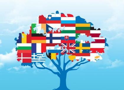Картинки по запросу міжнародний день рідної мови