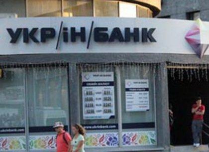 Нацбанк решил ликвидировать еще один банк