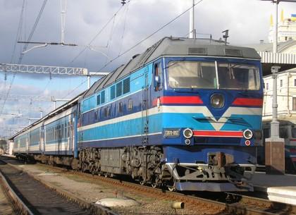 Таможня украины поезда москва харьков