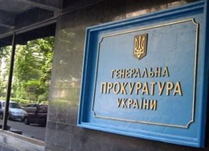 Луценко поведал орабочих планах наближайший год