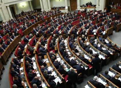 ЕСиПРООН запустили проект реформирования Рады наEUR1,3 млн