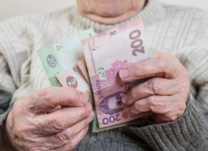 Власть готовит украинцам повышение пенсионного возраста